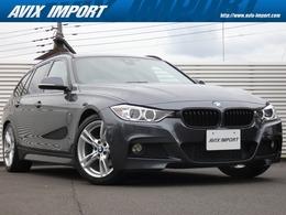 BMW 3シリーズツーリング 320i Mスポーツ ブラックインテリア 純正ナビ 電動テール