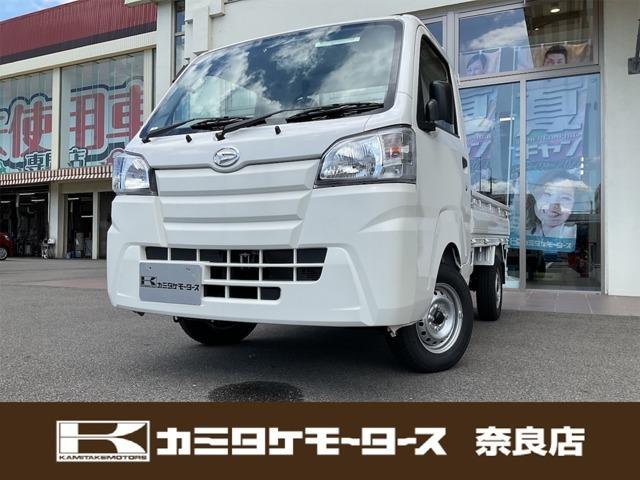 660 スタンダード 農用スペシャル 3方開 4WD