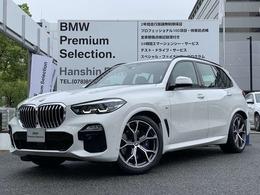 BMW X5 xドライブ 35d Mスポーツ ドライビング ダイナミクス パッケージ 4WD サードローシートPパノラマSRエアサス21AW