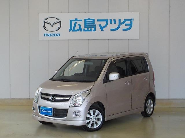 広島マツダ 石内山田店ホームページをご覧頂きありがとうございます。