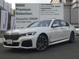 BMW 7シリーズ 740i Mスポーツ デモカー黒革サンルーフハーマンカードン