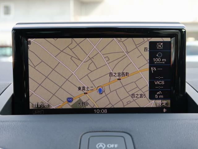 【マップ】日本向けにデザインされた地図を採用し、施設情報、電話番号、住所など様々な方法で目的地検索が可能。
