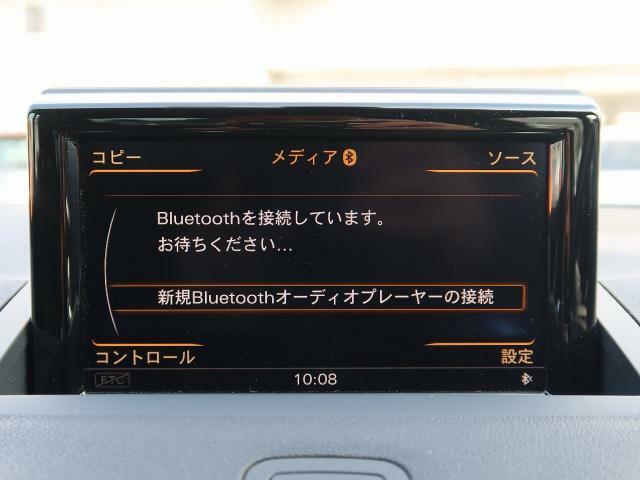 【Bluetoothオーディオ】携帯・スマートフォンと繋いで音楽や通話などが利用できます。