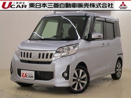 三菱 eKスペース 660 カスタム T ターボ/2WD/ナビ/ETC/両側電動スライド