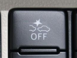 ●【スマートアシスト】衝突回避支援システム!!衝突回避支援ブレーキ&誤発進抑制制御機能&衝突警報機能&車線逸脱警報&先行車は新お知らせ機能の安全運転を支援してくれる5本柱による運転支援機能です!