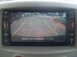 バックカメラもついています。バック駐車の際に後方をモニターで確認しながらバックできます。バックでの駐車が苦手な方にも安心して運転していただけます。