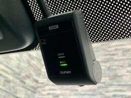 ドライブレコーダーが搭載されているので、もしもの時も状況をしっかり記録することができます。