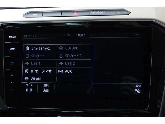 Bluetoothにスマホを繋ぐことでハンズフリー通話が可能です。