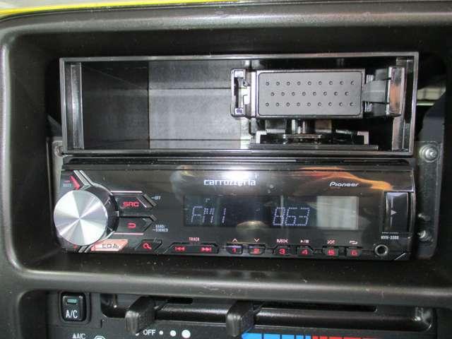 USB/iPodプレーヤー付き!パイオニア・MVH-3300◆今はナビも標準装備の時代?オーディオの取付やグレードアップなど、また今お使いのオーディオの移設も可能です!持込も大歓迎!ご相談ください!