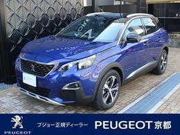 プジョー 3008 GTライン ブルーHDi サンルーフ付き 登録済未使用車 保証付
