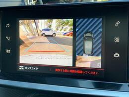 7インチタッチスクリーン エアコンやオーディオ、ハンズフリー通話などの操作を指先で直感的に行えます。