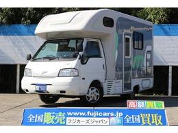 日産 バネットトラック キャンピング ナッツRV製 マッシュ タイプA 常設2段ベッド