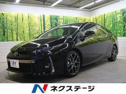 トヨタ プリウスPHV 1.8 S ナビパッケージ GR スポーツ 禁煙車 セーフティセンス 専用18AW ETC