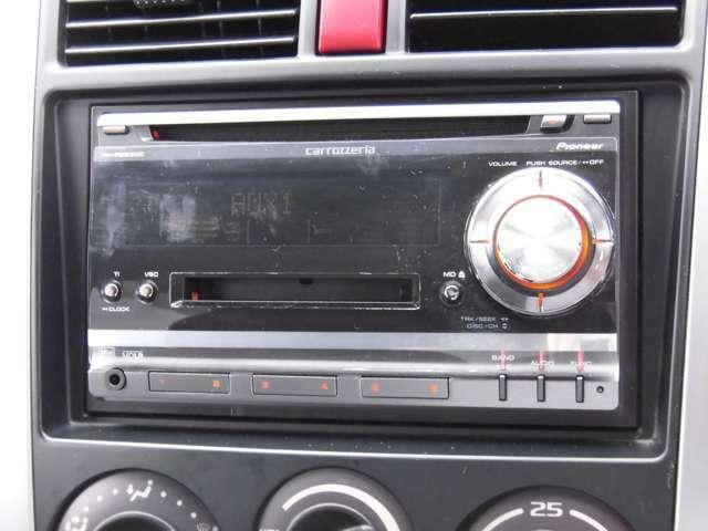 オーディオはラジオやCDなどに対応♪お気に入りの音楽でドライブを盛り上げてください♪♪