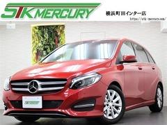 メルセデス・ベンツ Bクラス の中古車 B180 神奈川県大和市 128.0万円