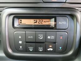 【フルオートエアコン】寒い冬も暑い夏でも全席に快適な空調をお届けします。
