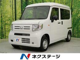 ホンダ N-VAN 660 G ホンダセンシング レーダークルコン 届出済未使用車 キ-レス