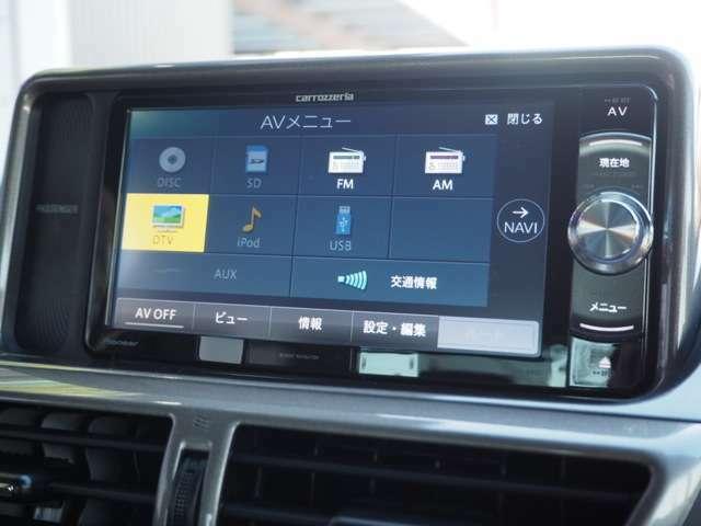 Pioneer  カロッツェリア AVIC-RW03 一体型メモリーナビゲーション フルセグTV(走行中映ります)CD DVD再生 AMFMラジオ バックカメラ