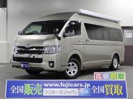トヨタ ハイエースバン キャンピング ナッツRV リーク 4WD FFヒーター ソーラーパネル 寒冷地仕様