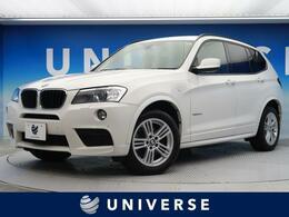 BMW X3 xドライブ20d Mスポーツパッケージ ディーゼルターボ 4WD 純正HDDナビフルセグ バックカメラ