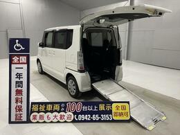 ホンダ N-BOX+ 福祉車両・スロープ・4人乗・走行55千K 禁煙車・電動ウィンチ・プッシュスタート