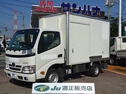 トヨタ ダイナ 冷凍車 -7℃設定 デンソー製冷凍機 2.0ガソリン