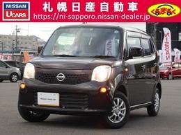 日産 モコ 660 S FOUR 4WD シートヒーター・日産ワイド保証