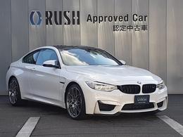 BMW M4クーペ M DCT ドライブロジック コンペティションパッケージ装着車 革シート シートヒーター HUD クルコン