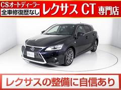 レクサス CT の中古車 200h Fスポーツ 千葉県野田市 89.0万円