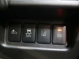 【衝突被害軽減ブレーキ】ぶつかりそうになったら、車がブレーキをかけてくれる!