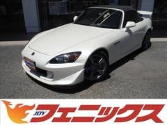 ホンダ S2000 の中古車 2.2 タイプS 長野県長野市 899.9万円