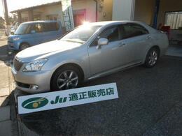 トヨタ クラウンマジェスタ 4.6 Gタイプ 黒革シート カードキー 禁煙車
