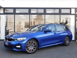 BMW 3シリーズツーリング 320d xドライブ Mスポーツ ディーゼルターボ 4WD ACC オートトランク HI-FIスピーカー