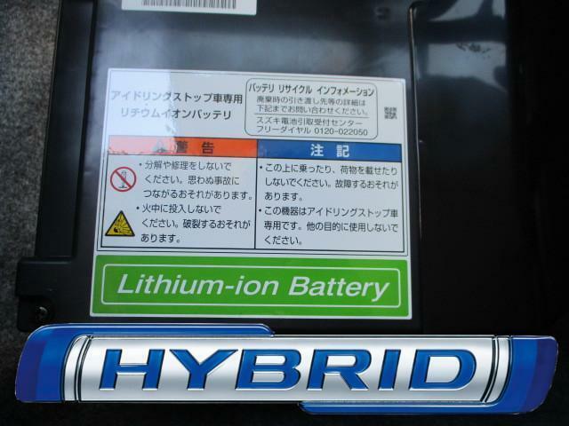 減速時に蓄えた余剰電力を加速時にモーターアシストに利用。低燃費を実現した【マイルドハイブリッド】!