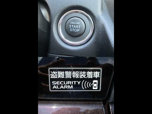 ボタン1つでエンジンを始動【キーレスプッシュスタート】!イモビライザーも標準装備です。【セキュリティアラームシステム】で盗難対策!指定以外の操作でドアを開くと警告を発します!