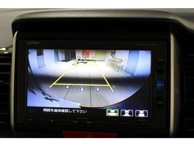 ギャザズナビ(VXM-174VFXi) バックカメラ付で車庫入れや縦列駐車も楽々です。