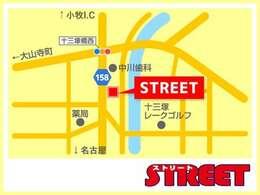 「100X」と「100G」、「100Gレザーパッケージ」の3モデル構成でラインナップ。2008年11月には、「日本カー・オブ・ザ・イヤー2008-2009」を受賞した!愛知県小牧市の中古車の事ならお任せください!!