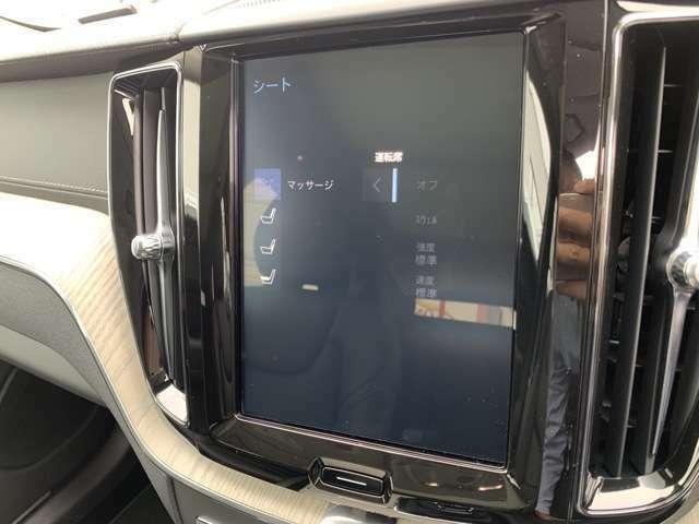 ★☆社内装備には純正HDDナビ ETC リアカメラ フルセグTV 運転席と助手席で別々の温度調整 パワーシートが標準装備☆★