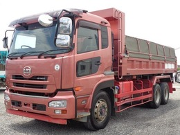 UDトラックス クオン 10tダンプ 大型  ロング 新明和 荷台内寸650×220×130 中古トラックダンプ