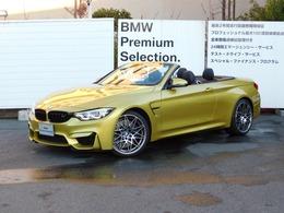 BMW M4カブリオレ コンペティション M DCT ドライブロジック デモカー・20AW・全国2年保証付き