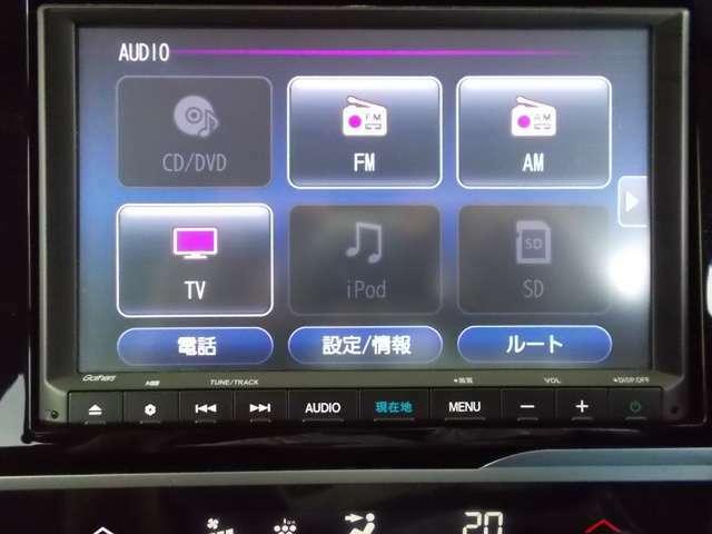 ホンダ純正メモリーナビ、フルセグ、DVD、CD再生にbluetoothのオーディオ機能が充実しています。
