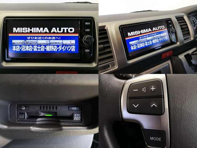 ETC2.0完備 渋滞情報や 特定区間の特別割引料金などメリット大きいですね スマホも繋がる Bluetoothナビ ステアリングリモコンで操作可能 TV DVD CD録音対応してます