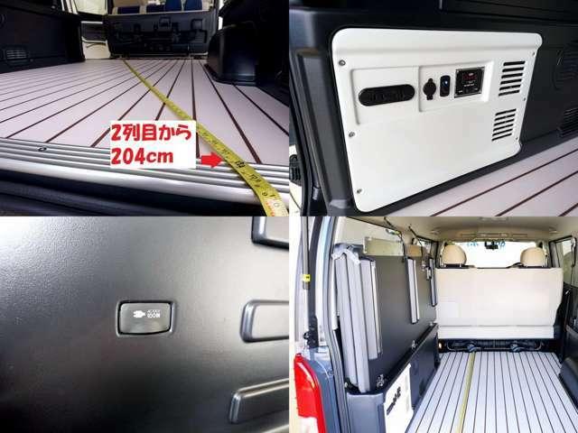 純正オプション 補助バッテリー装着済み 走行充電しながら 停車中に100V電源使えますよ 硬質パネルの床張りと トリムも装備済み 収納式高額オプションベッドキッドも付いてますよ