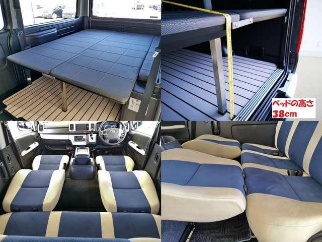 運転席&セカンドシートでフラットにも対応 簡単に展開できるベッドキット 不要な時は収納できるのもうれしいですね ベッド下も収納と使えます