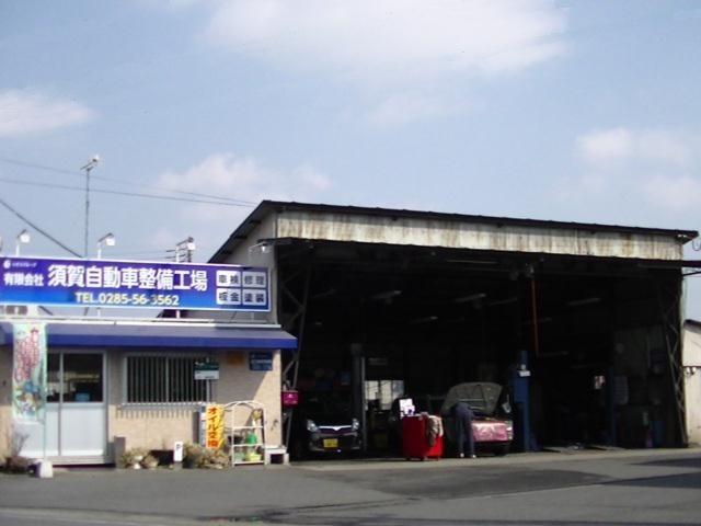 昭和61年創業の安心と実績を兼ね備えた整備工場さんで車に詳しいメカニックの皆さんがバッチリ整備してくれます!