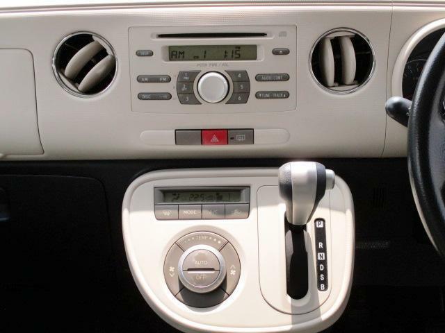 使いやすさにこだわったCDプレーヤー[AM/FMラジオ付]★設定した温度に自動調整【オートエアコン】
