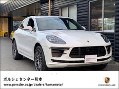 ポルシェ マカン の中古車 ターボ PDK 4WD 熊本県熊本市南区 1328.0万円