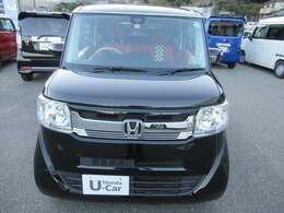 HondaCars博多 東郷店中古車コーナーへようこそ☆ おクルマについてのお問い合わせはお気軽にお電話ください☆ TEL:0940-37-7878