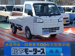 ダイハツ ハイゼットトラック 660 スタンダード SAIIIt 3方開 5MT 純正オーディオ AC PW