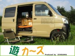 スバル サンバー 660 トランスポーター 遊カーズ 軽キャン キャンピングカー